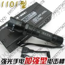 警用强光手电(加强型)电子防暴器ZZ-1101电击器