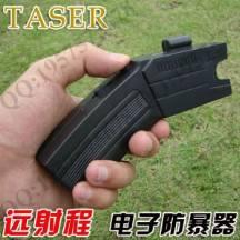 泰瑟远程电子防暴器 远程防身 五米有效距离 带红外激光瞄准