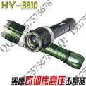 黑鹰HY-8810型高压电击器