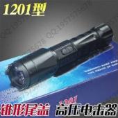 黑鹰1201型高压电击器 电池可拆卸 带锥形破窗器